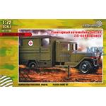 ZIS-44 Ambulance Truck