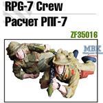 RPG-7 Crew, 1979 (2 Figuren)