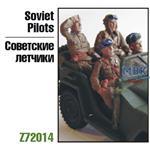 Soviet Pilots WW2