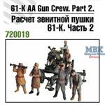 61-K AA Gun Crew. Part 2