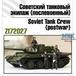 Soviet Tank Crew (Postwar)