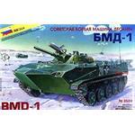 BMD-1 Airborne AFV  1/35