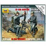 1:72 WWII dt. 81mm Mörser m. Mannschaft