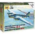 1:200 Soviet Bomber SB-2