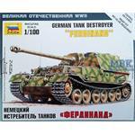 1:100 Sd.Kfz. 184 Ferdinand