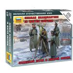 1:72 German HQ Winter