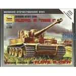 Tiger I German Heavy Tank  1:100