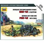 PaK 40 Gun + Crew   1/72