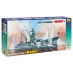 Soviet Schlachtschiff