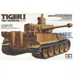 Tiger I Ausf.E - Afrika