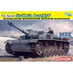 10,5 cm StuH.42 Ausf E/F