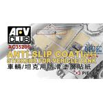 Anti-Slip Coating Stickers for Vehicle Tank