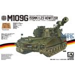 M109G 155mm/L23 Self Propelled Howitzer