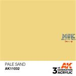 Pale Sand (3rd Generation)