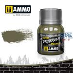 DIO DRYBRUSH Medium Olive Green