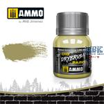 DIO DRYBRUSH Medium German Yellow