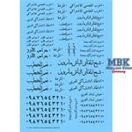 Arabische Fahrzeug Slogan für M113 - schwarz