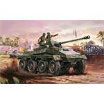 Vintage Classics: Sd.Kfz.234 Armoured Car