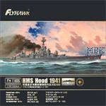HMS Hood 1941 - Deluxe Edition