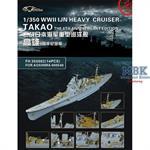 Heavy Cruiser TAKAO(For Aoshima 08833)