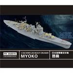 WW II IJN Heave Cruiser Myoko
