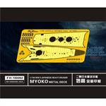 WW II  Myoko Class Metal Deck