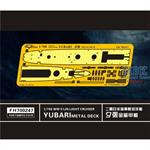 WW II  IJN Light Curiser Yubari Metal Deck