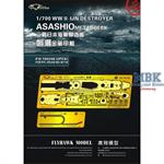 WW II  IJN Destroyer Asashio Metal Deck