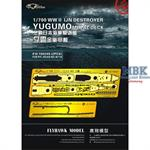 WW II  IJN Destroyer Yugumo Metal Deck