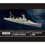 WW II  IJN Heavy Cruiser Furutaka
