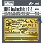 HMS Illustrious 1940 PE Sheets (FH1116)