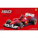 Ferrari 150 GP Italy Japanese (GP13)  1/20