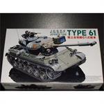 Japan Tank Type 61