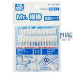 GT-112 Mr. Cotton Swab Straight Stick Type