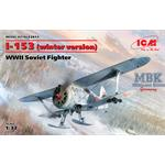 I-153 (winter version), WWII Soviet Fighter