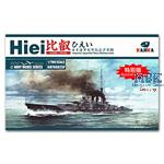 IJN Battlecruiser Hiei 1915 Special Edition