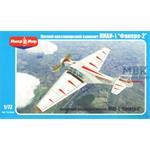 "NIAI-1 ""Fanera-2"" Soviet light passenger aircraft"