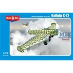 Kalinin K-12