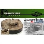 Japanese log bunker base  1:35
