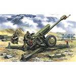 122 mm howitzer 2A18 (D-30)