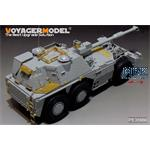 G6 Rhino S.P.H basic (TAKOM 2052)
