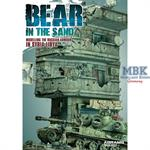 Bear in the Sand: Modelling the Russian Armour