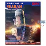 MK-15 MOD.31 SEARAM Close-in Weapon System