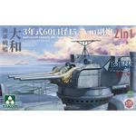 Yamato 15,5cm Geschützturm 2 in 1