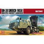 BM-30 Smerch(9K58)multiple rocket launcher