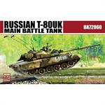 Russian T-80UK Main Battle Tank