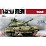 T-64BM2 Main Battle Tank
