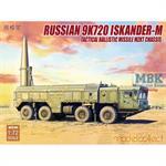 Russian 9K720 Iskander-M Tactical missile MZKT