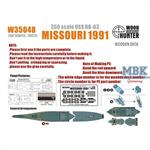 USS BB-73 Missouri 1991