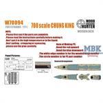 Light Cruiser Chung King(for Flyhawk FH1111)